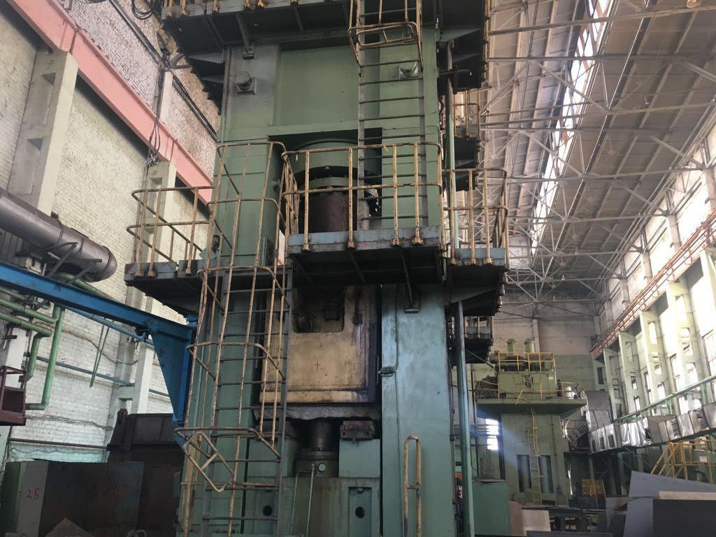 Hot forging hydraulic press PA2646 4000 ton