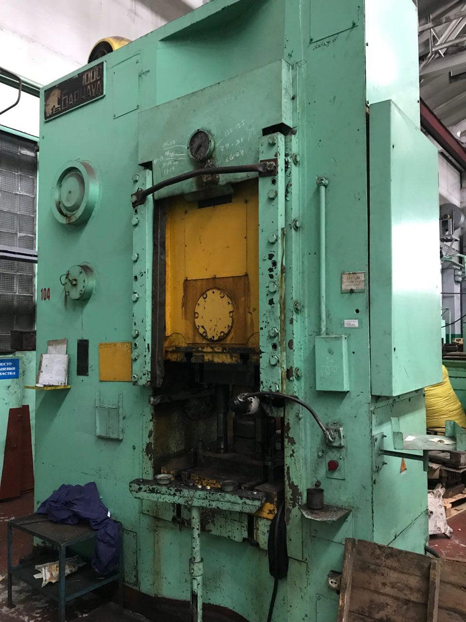 Knuckle joint press Barnaul KB8340 1000 ton