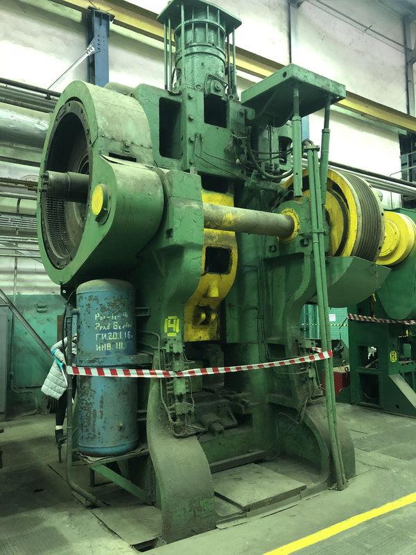 Hot forging press VORONEZH K8542 1600t